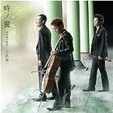 ライブレポート 2009.09.25 古武道〜KOBUDO〜 @ビルボードライブ大阪