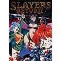Slayers Return