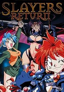 Slayers - Return [2003] (Region 1) (NTSC) [DVD]