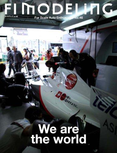 F1モデリング vol.46
