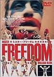 ミスター・フリーダム [DVD]