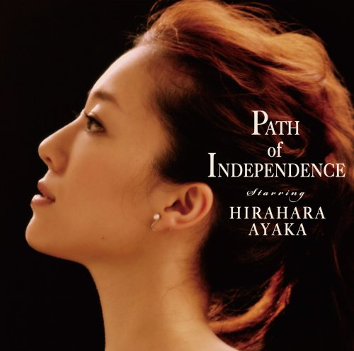 平原綾香 - Path of Independence