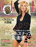 ELLE JAPON (エル・ジャポン) 2012年 12月号 [雑誌]