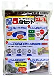 ダイオ化成 網戸張替用品 5点セット ブロンズ/ブラック