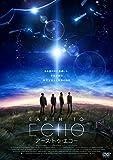EARTH TO ECHO アース・トゥ・エコー [DVD]