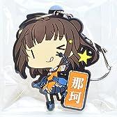 艦隊これくしょん -艦これ- ラバーキーホルダー Vol.2 那珂(シークレット)単品
