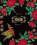 FEILER家計ダイアリー 2013 (e-MOOK)