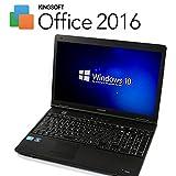 高性能Corei5がこの価格で!?【最新 Office 2016搭載】【最新OS Windows10 搭載】 東芝 Satellite B650/B ( Core i5 2.6GHz / メモリ 4GB / HDD 250GB / DVD視聴可 / 15.6インチワイド / 無線LAN子機付属(Wi-FiもOK) ) 中古 ノートパソコン TO00021