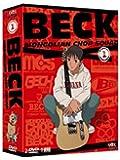 Beck - Mongolian Chop Squad - Box 1/3 [Édition Collector Numérotée]