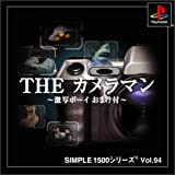 SIMPLE1500����� Vol.94 THE �����ޥ� ����̥ܡ��� ���ޤ��ա�
