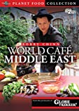 Globe Trekker: World Cafe Middle East [DVD] [2012] [US Import]