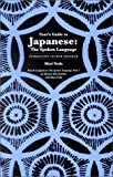 User's Guide to Japanese: The Spoken Language (0300075634) by Noda, Mari