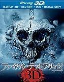 【初回限定生産】ファイナル・デッドブリッジ 3D & 2D ブルーレイセット(2枚組) [DVD]