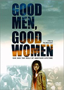 "Cover of ""Good Men, Good Women"""
