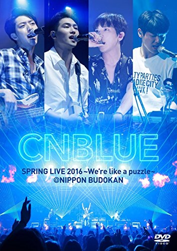 SPRING LIVE 2016~We're like a puzzle~【DVD】