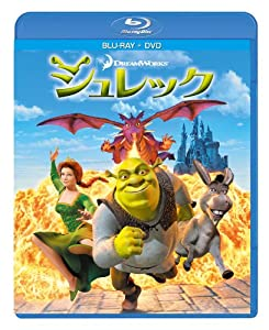Shrek 2 Dvd Disc | Car Interior Design