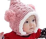 ふわふわ ダブルボンボン ニット帽 オリジナルセット おまけ付き♪ ベビー キッズ 子ども 耳あて ボア とんがり (ピンク) AN264