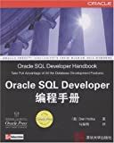 img - for Oracle SQL Developer programming manual(Chinese Edition) book / textbook / text book