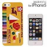 [SoftBank/au iPhone 5専用]サクラクレパスiPhone5ケース(サクラクレパス)【iPhone5対応】