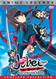 Jubei Chan The Ninja Girl: Anime Legends Complete Collection