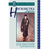 Nigilistka (Texts and Translations) (Russian Edition) ~ S. V....