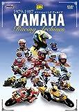 ヤマハ・レーシング・アーカイブ 1979-1987 4枚組[DVD]