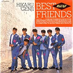BEST FRIENDS(光GENJI)