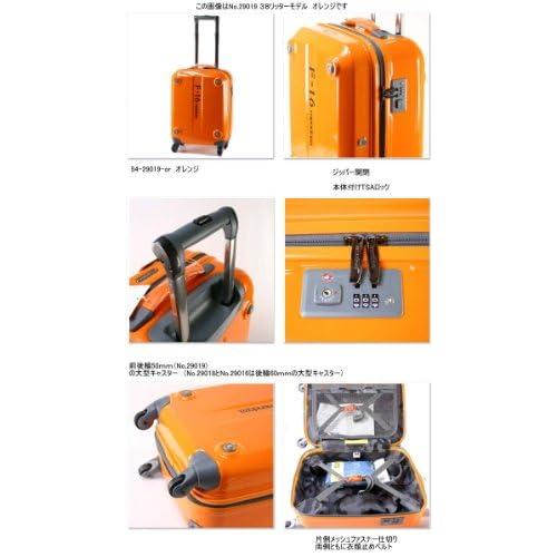 メンドーザ(mendoza)F-16シリーズ スーツケース 80L グリーン54-29016-gn
