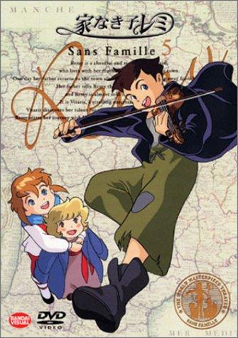 家なき子レミ 5 [DVD]