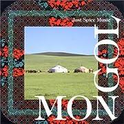 草原のカラコルム~モンゴルの音楽