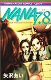 NANA7.8―ナナ&ハチPremium fan book! (りぼんマスコットコミックス―クッキー)