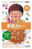 グリコ 1歳からの幼児食 野菜カレー 2食入り×5個