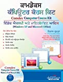 COMDEX COMPUTER COURSE KIT: WINDOWS XP AND MICROSOFT OFFICE, PUNJABI