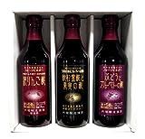 内堀醸造 フルーツビネガー 純りんご酢・黒酢と果実の酢・ぶどうとブルーベリーの酢 360ml 3本セット UCHH9