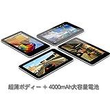 タブレットPC Ployer MOMO7 デュアルコア 7インチ IPS完全視角スクリーン Android4.1.1 1024×600 自然な日本語フォント 日本語入力 Googleプレイ対応 日本語説明書   【宅】