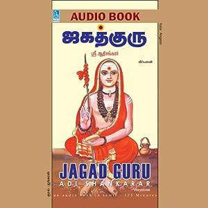 Jagad Guru - Sri Adi Shankarar   [Varam Veliyeedu]