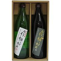大山甚七商店 問わず語らず名も無き焼酎 白黒セット TK-26 (900ml×2本)