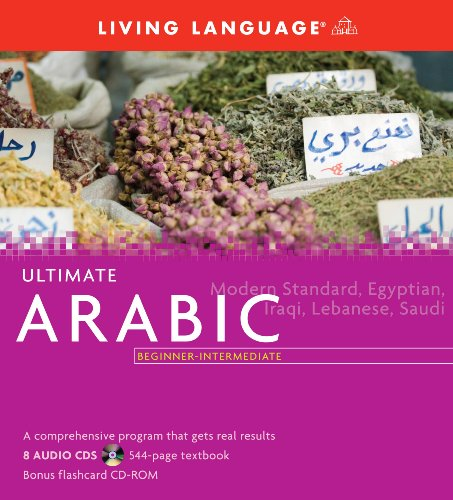 Ultimate Arabic Beginner-Intermediate (Book and CD Set): Includes Comprehensive Coursebook, 8 Audio CDs, and CD-ROM with