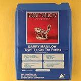 JETHRO TULL War Child 8 Track Tape 1974 Chrysalis M8C 1067