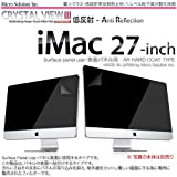 CRYSTAL VIEW III AFAR for iMac 27-inch Late 2009 Surface panel use・表面パネル用 クリスタルビュー3 CV03270SPU