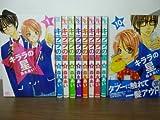 キララの星 コミック 1-10巻セット (講談社コミックスフレンド B)