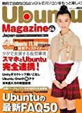Ubuntu Magazine Japan vol.06 ()