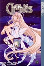 Chobits (Volume 3)
