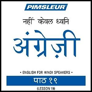 ESL Hindi Phase 1, Unit 19 Audiobook