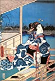 img - for Inside the Floating World: Japanese Prints from the Lenoir C. Wright Collection book / textbook / text book