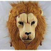 【リアルすぎて怖い】アニマル マスク お面 コスプレ パーティー グッズ  お面 仮装 (ライオン)