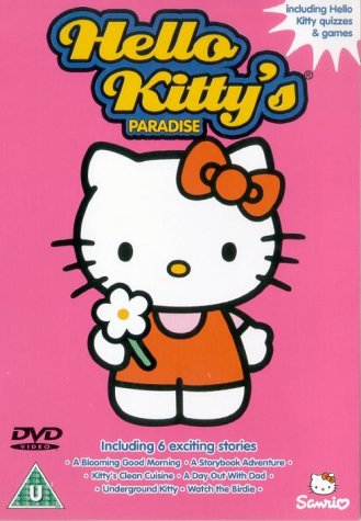 Hello Kitty - Hello Kitty's Paradise [DVD]