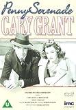 Penny Serenade - Cary Grant & Irene Dunne [DVD]