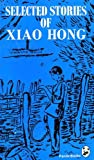 img - for Selected Stories of Xiao Hong (Panda Books) book / textbook / text book