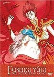 Fushigi Yugi - Mysterious Play, Vol. 8